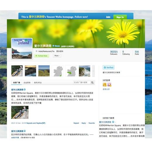 Social Media Management - China - Digitally Strong